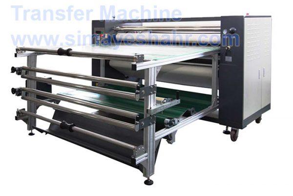 دستگاه کلندر چاپ پارچه