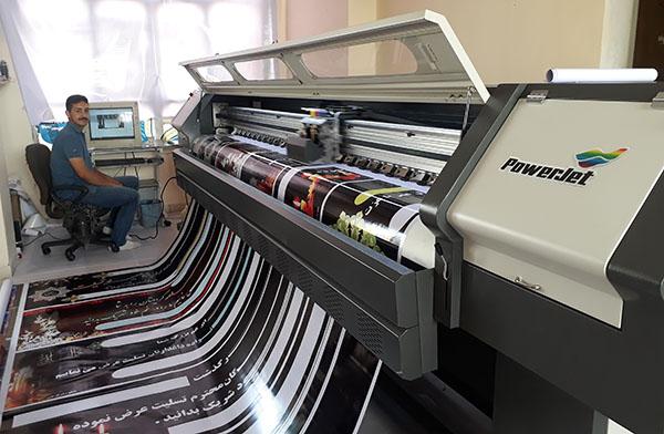دستگاه چاپ