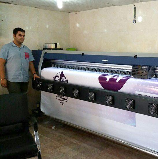 اپراتور دستگاه چاپ بنر