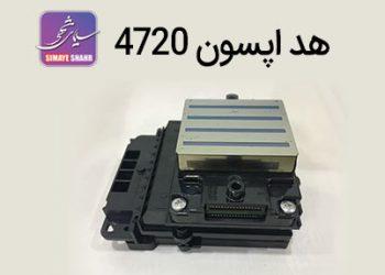 هد 5113