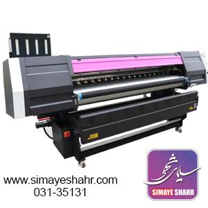 دستگاه چاپ سابلیمیشن i3200